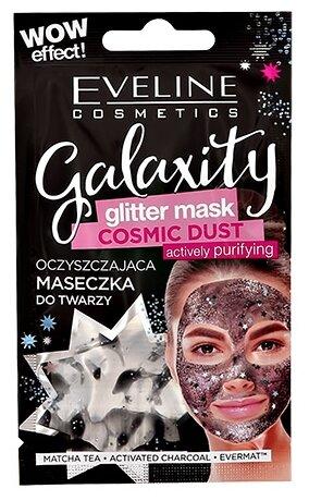 Eveline Cosmetics Маска гелевая Eveline Galaxity Glitter Mask