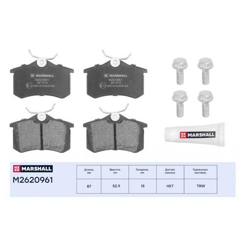 Дисковые тормозные колодки задние Marshall M2620961 для Audi A4, Audi A6, Volkswagen Golf (4 шт.) тормозные колодки дисковые kotl 1546kt