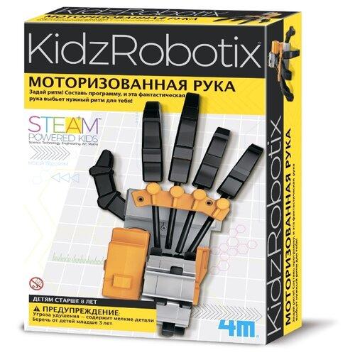 Купить Набор 4M Моторизированная рука, Наборы для исследований