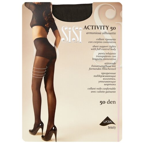 Фото - Колготки Sisi Activity 50 den, размер 3-M, grafite (серый) колготки sisi activity 30 den размер 3 m naturelle бежевый