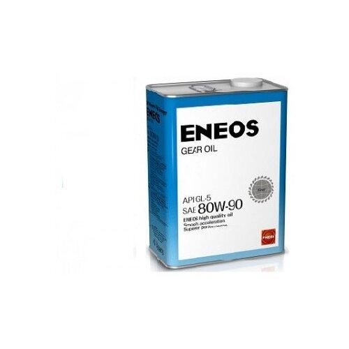 Трансмиссионное масло ENEOS GEAR GL-5 80W90 4 л