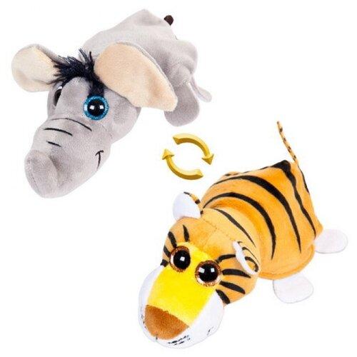 Купить Игрушка мягкая ABtoys Вывернушка Слон-Тигр 7 см, Мягкие игрушки