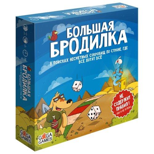 Купить Настольная игра GAGA Большая бродилка, Настольные игры