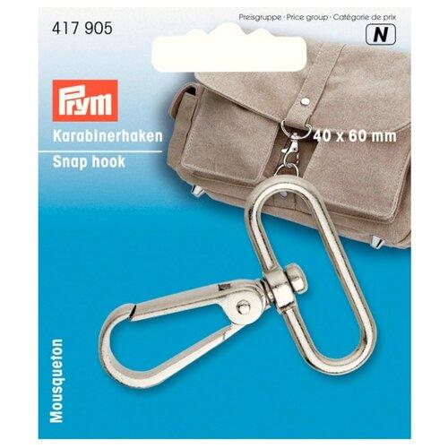 Купить Prym Карабин для сумки 40х60мм 417905, серебристый, Фурнитура
