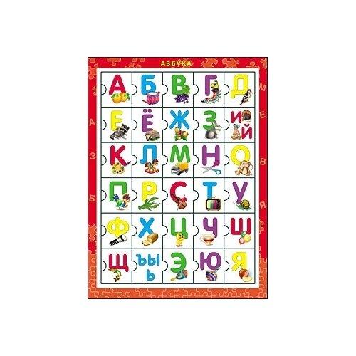 Рамка-вкладыш Рыжий кот Азбука (П-8435), 30 дет.