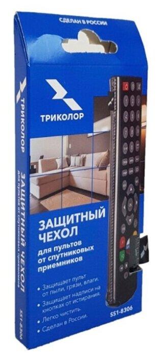 Купить Чехол защитный для пультов спутниковых приемников SS1-8306 по низкой цене с доставкой из Яндекс.Маркета