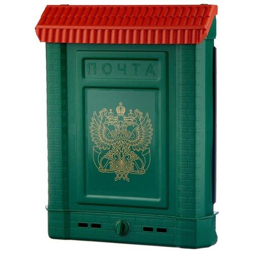 Почтовый ящик Цикл Премиум 6002-00 390х280 мм, зеленый