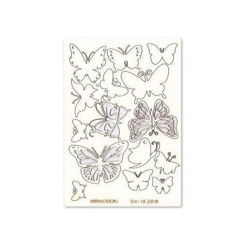 Купить Mr. Painter Чипборд для скрапбукинга CHI-10 11.5 см х 16.5 см 19 Бабочки бежевый, Украшения и декоративные элементы