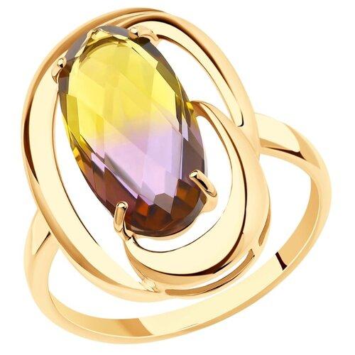 SOKOLOV Кольцо из золота с ситаллом аметрин 714346, размер 18