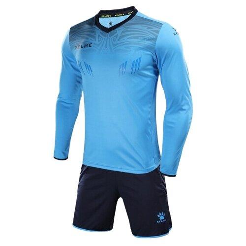 Спортивный костюм Kelme размер 130, голубой