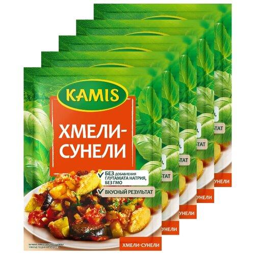 KAMIS Приправа Хмели-сунели, 5х25 г