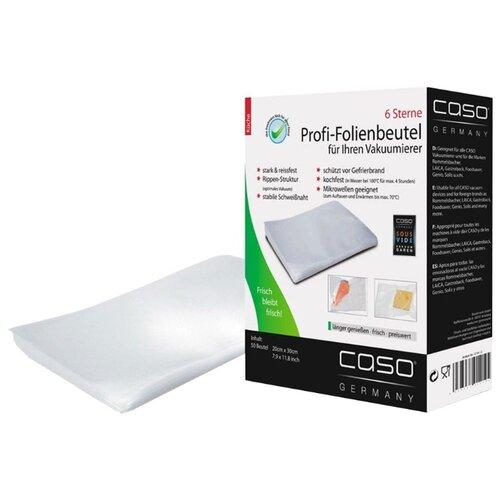 Caso Пакеты 20x30 для вакуумного упаковщика бесцветный 50 шт.