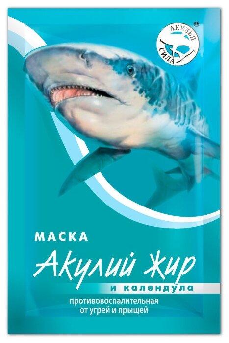 Акулий жир маска Акулий Жир и Календула противовоспалительная от угрей и прыщей