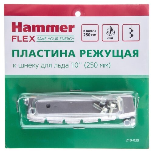 Ножи Hammerflex 210-039