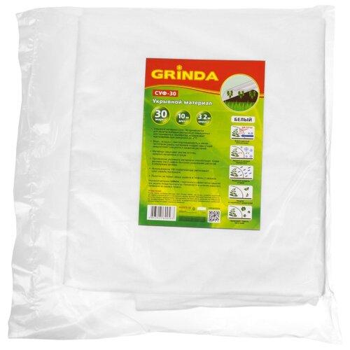 Укрывной материал GRINDA 422372-32, 10 м, белый