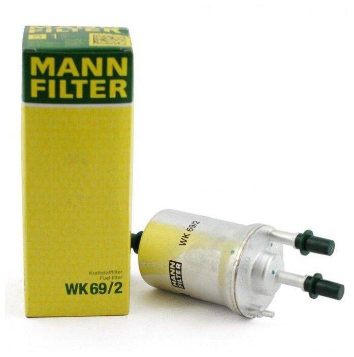 Топливный фильтр MANNFILTER WK69/2