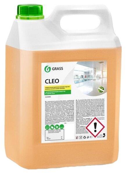 Купить GraSS Универсальное моющее средство Cleo 5.2 кг по низкой цене с доставкой из Яндекс.Маркета (бывший Беру)