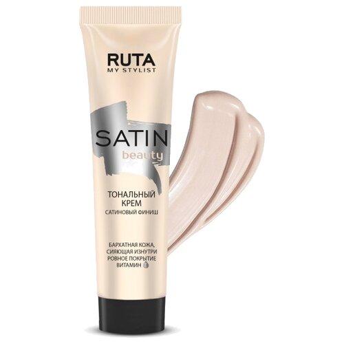 RUTA Тональный крем Satin beauty, 30 мл, оттенок: 02 розовый беж недорого