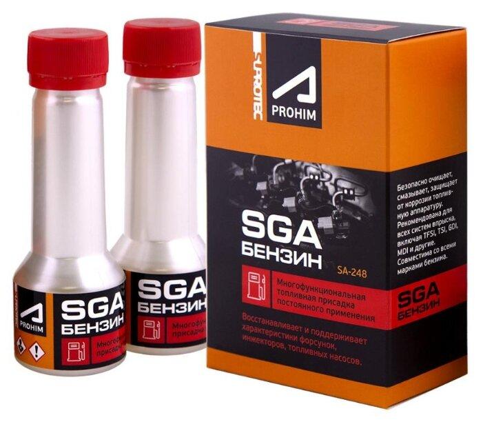 Suprotec SGA Бензин
