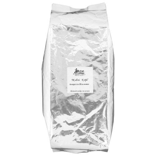 Кофе в зернах Живой Кофе Амаретто, арабика, 1 кг живой а спартанец