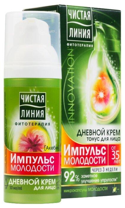 Чистая линия Импульс молодости Дневной крем для лица От 35 лет — купить по выгодной цене на Яндекс.Маркете
