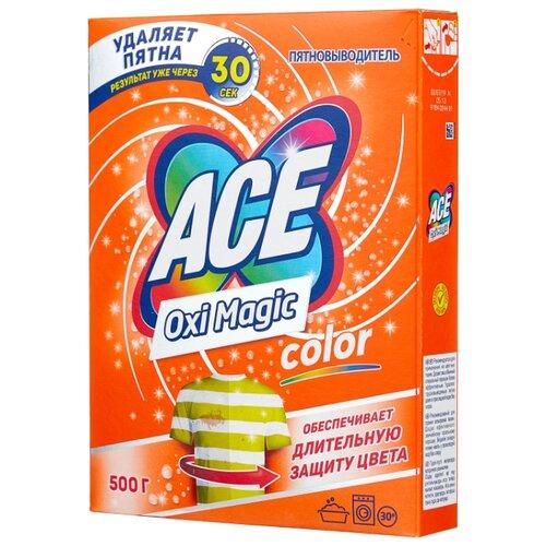 Ace Пятновыводитель Oxi Magic Color 500 г картонная пачка
