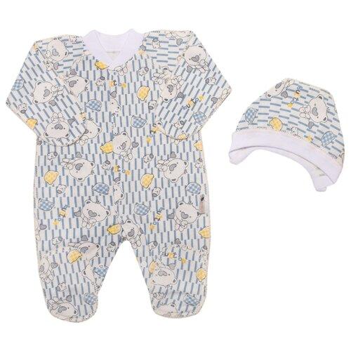 Купить Комплект одежды Клякса размер 20-62, серо-голубой, Комплекты