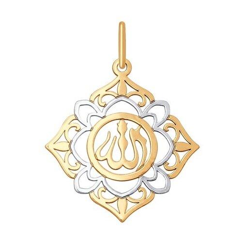 SOKOLOV Подвеска мусульманская из золота 035378