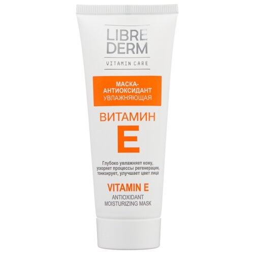 Librederm Витамин Е маска-антиоксидант увлажняющая, 75 мл