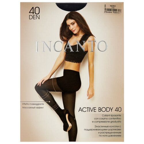 Колготки Incanto Active Body 40 den, размер 2, nero (черный)