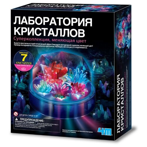 Набор для исследований 4M Лаборатория кристаллов, Наборы для исследований  - купить со скидкой