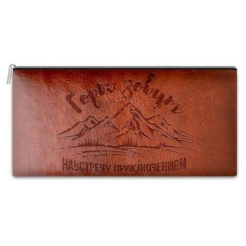Купить InFolio Пенал-косметичка Mountains коричневый, Пеналы