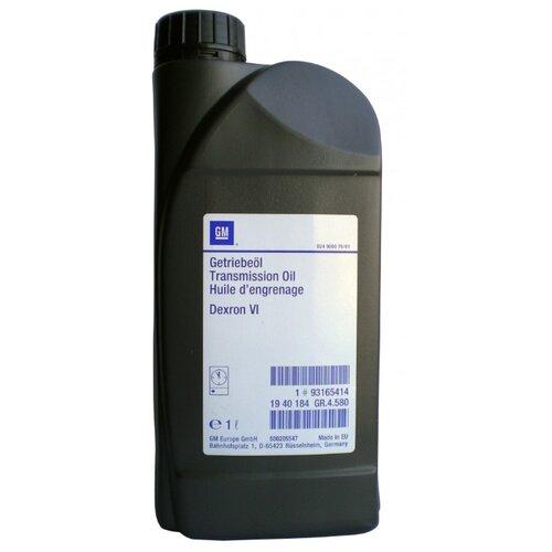 цена на Трансмиссионное масло GENERAL MOTORS GETRIEBEOEL ATF DEXRON VI (93165414) 1 л
