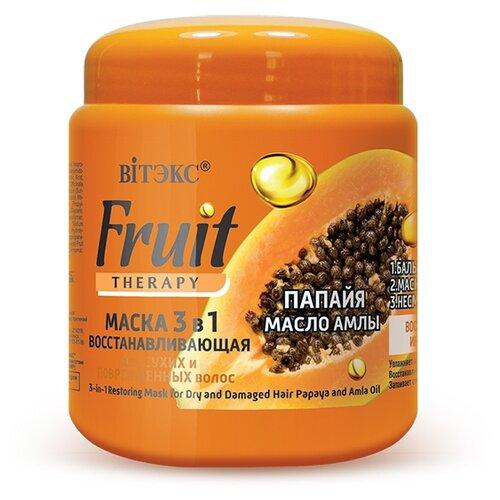 Фото - Витэкс Fruit Therapy Маска 3 в 1 восстанавливающая для сухих и поврежденных волос Папайя, масло амлы, 450 мл витэкс fruit therapy маска 3 в 1 восстанавливающая для сухих и поврежденных волос папайя масло амлы 450 мл