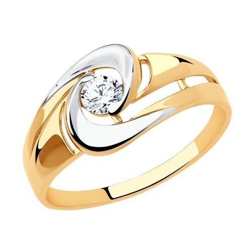 SOKOLOV Кольцо из золота 018418, размер 18 sokolov кольцо из золота 018390 размер 18 5