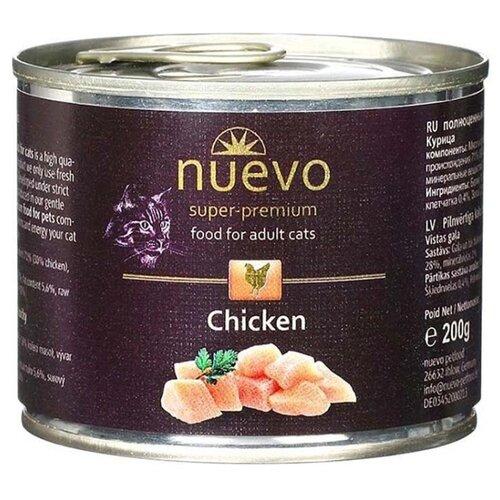 Корм для кошек Nuevo с курицей 200 г
