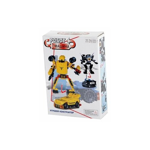 Конструктор Zhorya Робот-машина ZYB-00050-1 робот машина zhorya zyb b2745 zy748454