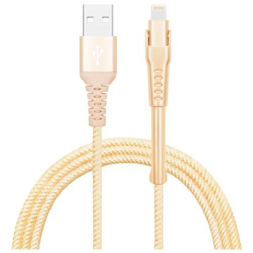 Купить Кабель UNIKAB Cinekab series USB - Lightning MFI 1.2 м золотистый