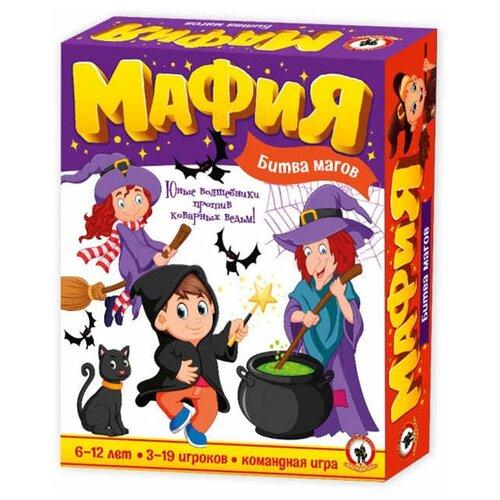 Фото - Настольная игра Русский стиль Детская Мафия. Битва Магов настольная детская игра мафия cards