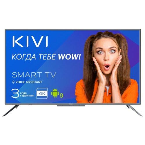 Телевизор KIVI 43U700GR 43 (2019) базальт kivi 40fr50br