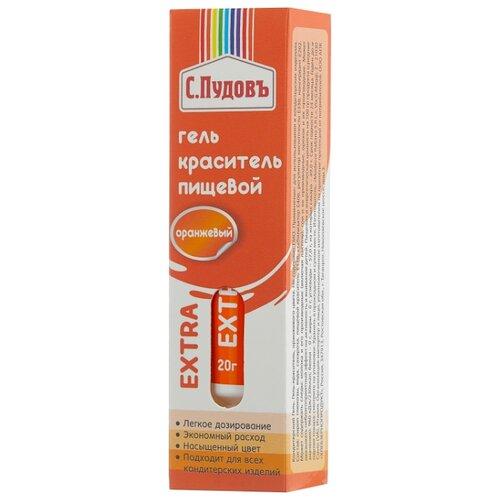 С.Пудовъ Гель-краситель пищевой оранжевый 20 мл