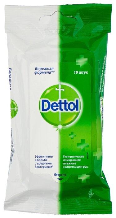 Влажные салфетки Dettol антибактериальные для рук