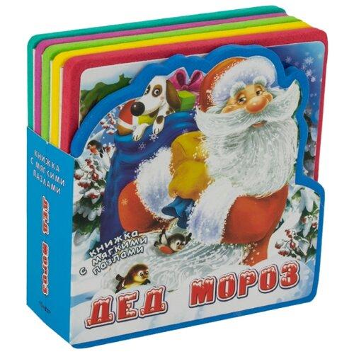 Купить Омега Книжка EVA с вырубкой и пазлами. Дед Мороз, Книжки-игрушки