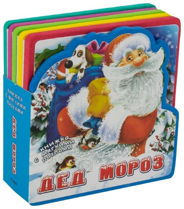 Омега Книжка EVA с вырубкой и пазлами. Дед Мороз