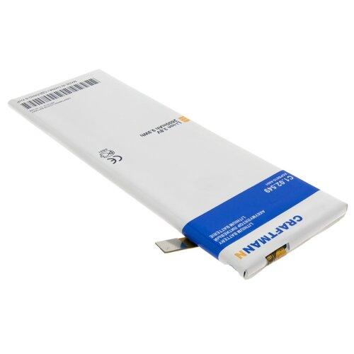 Аккумулятор Craftmann C1.02.549 для Sony Xperia M5, Sony Xperia M5 Dual  - купить со скидкой