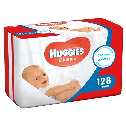 Влажные салфетки Huggies Classic 128 шт.