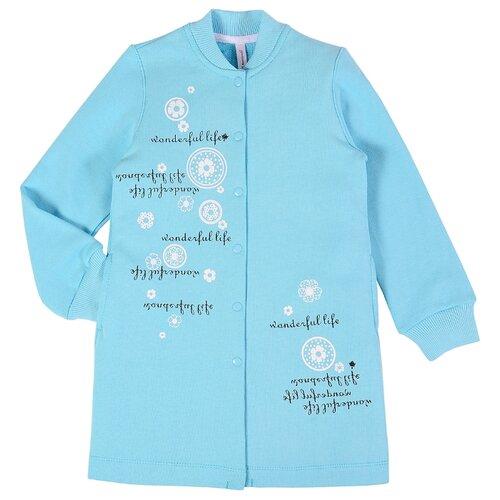 Платье Мамуляндия размер 104, голубой
