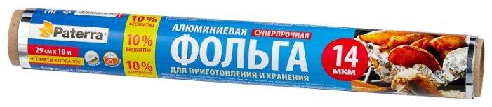 Фольга универсальная Paterra 209-086