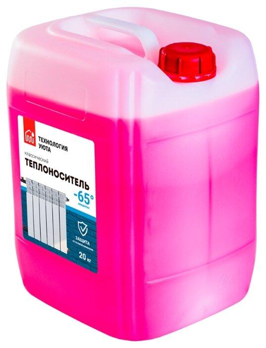 Теплоноситель этиленгликоль Технология Уюта -65