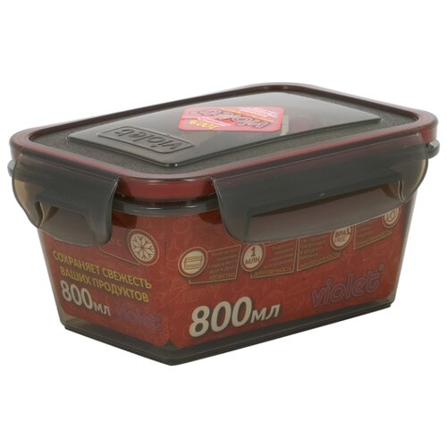 Violet Контейнер 092/081 0.8 л дымчатый violet контейнер для